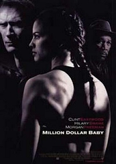 Cartel Million Dollar Baby