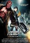Cartel de Hellboy II: El Ejército Dorado
