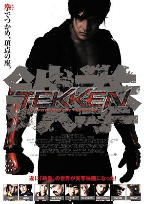 Cartel de Tekken