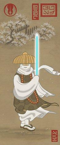 Obi Wan - Samurai Wars