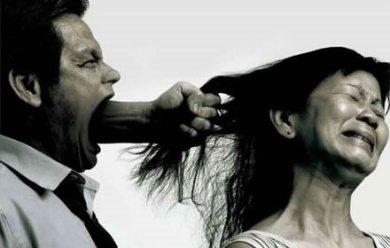 Campaña contra el abuso verbal #3