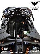 Figura Batman Tumbler #4