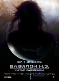 Cartel ruso de Babylon A.D.