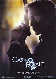 Cartel Casino Royale