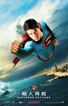 Cartel Superman Returns